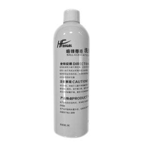 Regal Ball-Clean & Polish Liquid